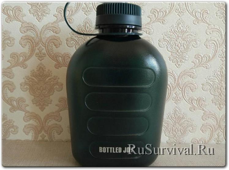 Крепкая фляга для воды Bottled Joy 1L
