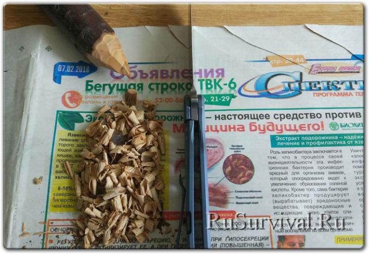 Мощный складной нож FURA по мотивам Russian Dr. Death