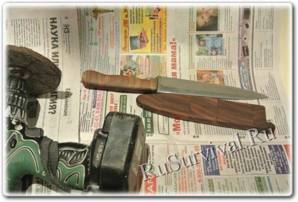 Самодельный нож